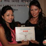 बुझबुझारथ तथा बिदाई कार्यक्रम सम्पन्न २०१५