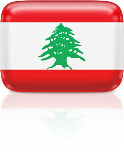 Lebanese flag clipart rectangular