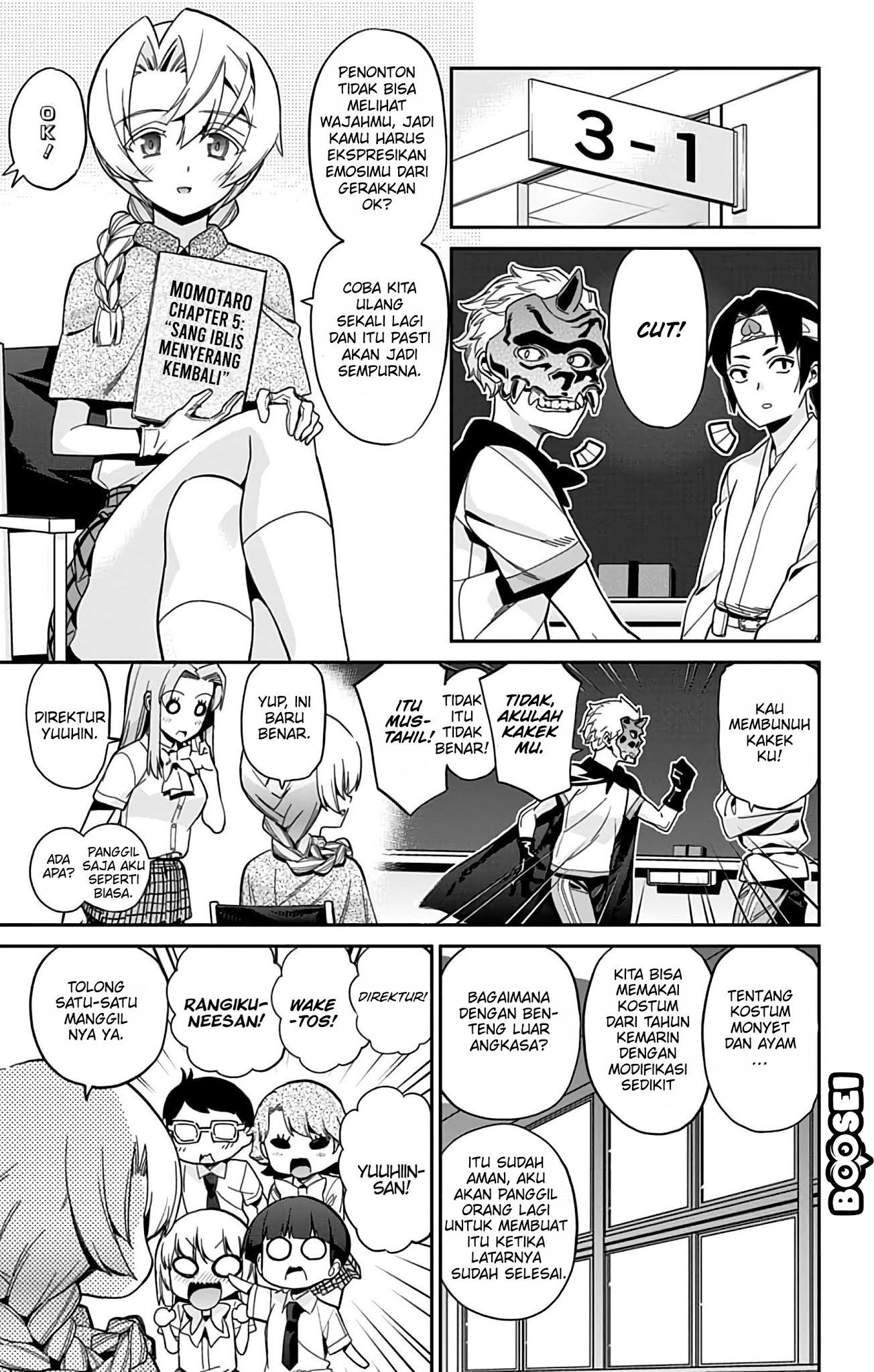 Mone-san no Majime Sugiru Tsukiaikata Chapter 31
