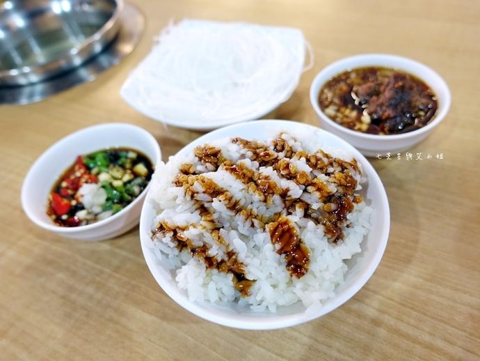 18 沐也日式涮涮鍋