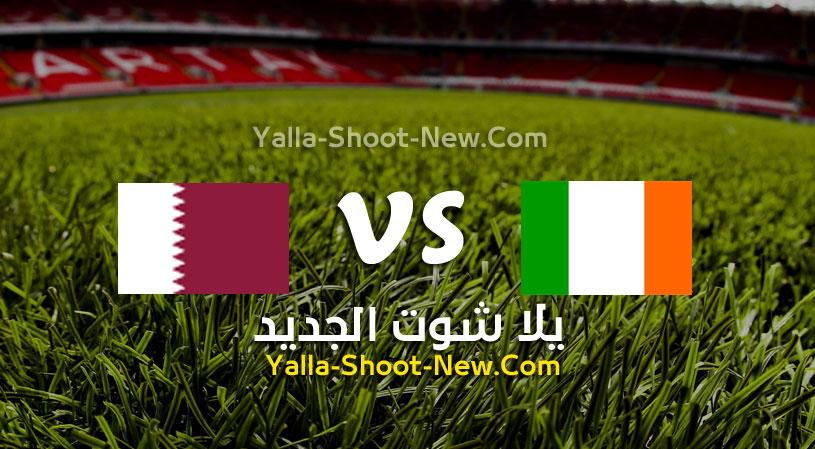 مباراة قطر وإيرلندا