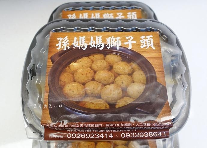 1 孫媽媽手工獅子頭 宅男老闆的獅子頭 隱藏版獅子頭住宅廚房手工製 台灣1001個故事