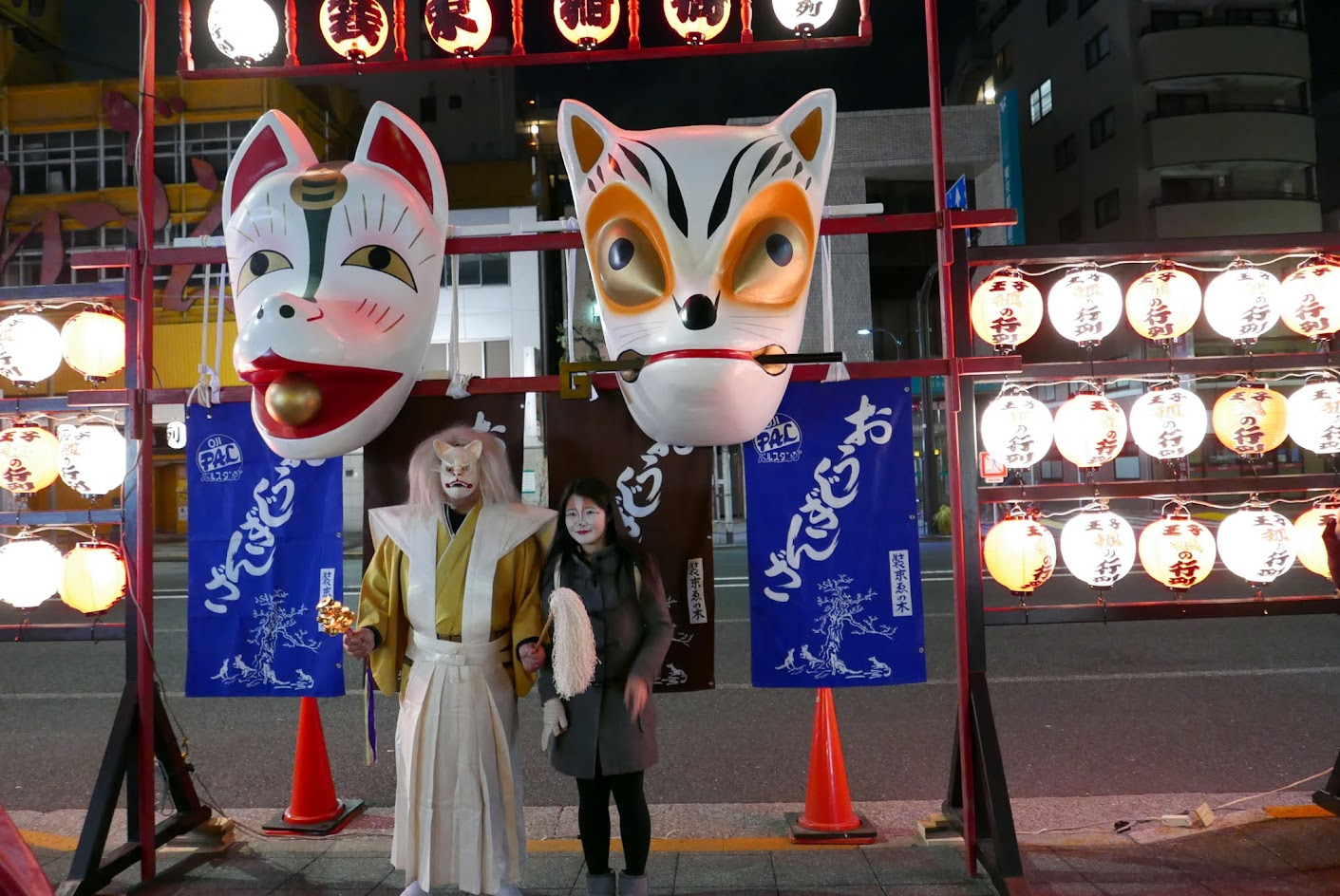 Oji Kitsune-no-gyorestu Fox Parade is held every year celebrating the folklore of foxes disguised as humans visiting the shrine on New Year's Eve. Lots of locals with fox masks and fox face paint... on the way out we ran into what looks like the Fox Parade Master.