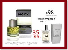 Парфюм FM 98 PURE - MEXX - Mexx Woman