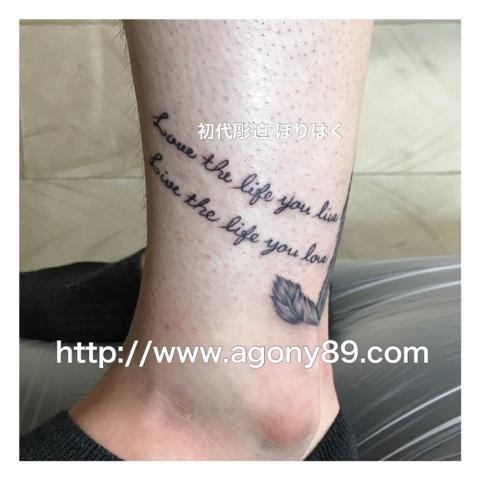 ワンポイントタトゥー、羽、タトゥー、羽根、タトゥー画像、フェザー、タトゥーデザイン、文字、英文字、筆記体、メッセージ、書体、フォント、lettering、letter、message、tattoo、black and grey tattoo、刺青、刺青画像、刺青デザイン、刺青デザイン画像、タトゥーデザイン画像、tattoo画像、千葉県 タトゥースタジオ 千葉 タトゥーデザイン 柏 タトゥースタジオ 画像、タトゥースタジオ アゴニー アンド エクスタシー、初代彫迫、ブログ、ほりはく日記、刺青 ほりはく、http://horihaku.blogspot.com/  http://www.agony89.com/