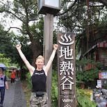 beitou thermal valley in Beitou, Taiwan in Beitou, T'ai-pei county, Taiwan