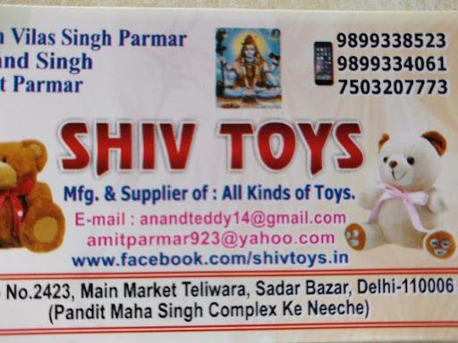 Shiv Toys Toy Manufacturer In New Delhi