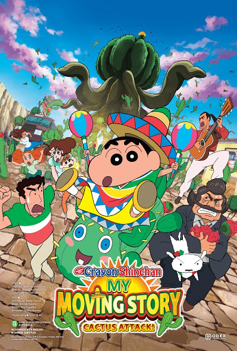 Crayon Shinchan- My Moving Story - Cậu bé bút chì