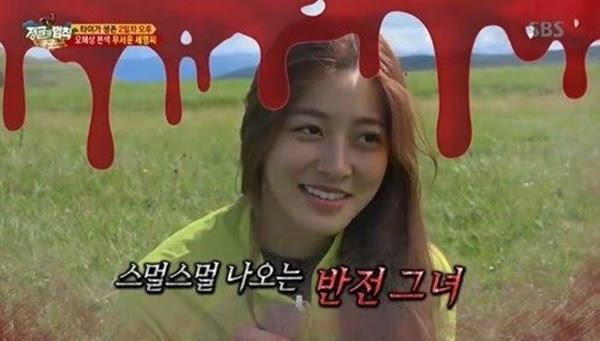 박세영 반전