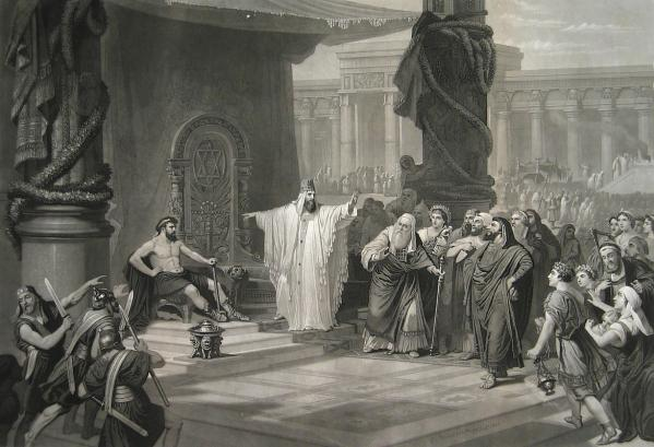 Sart Solo, King Solomon