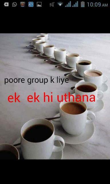 Whatsapp Good Morning Pics