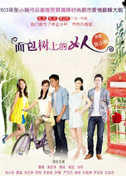 Girl on the Bread Tree China Drama