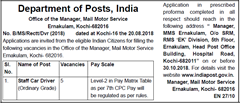 Mail Motor Service Kochi Advertisement 2018 www.indgovtjobs.in