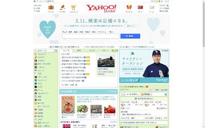 東日本大震災6周年-2.jpg
