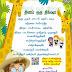 TERM-1. 6-8 STD, ENGLISH DAILY ONE DIKSHA* JULY 1ST WEEK நாள் 27 தயாரிப்பு இரா.கோபிநாத்.