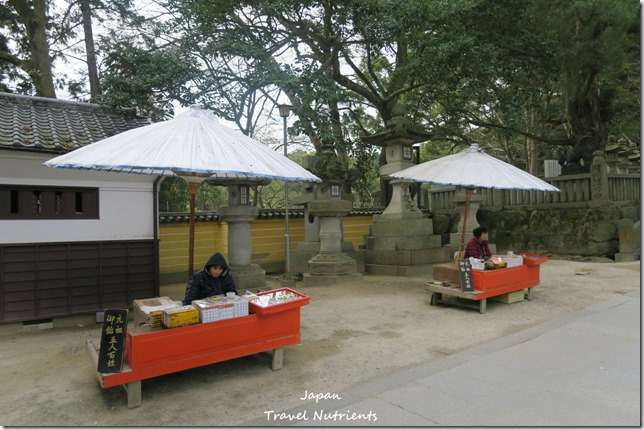 四國香川 高松 金刀比羅宮 (49)