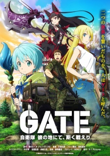 Gate: Jieitai Kanochi nite, Kaku Tatakaeri - GATE(ゲート)自衛隊 彼の地にて、斯く戦えり