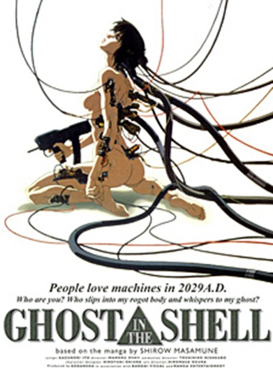 GhostintheShell-cover