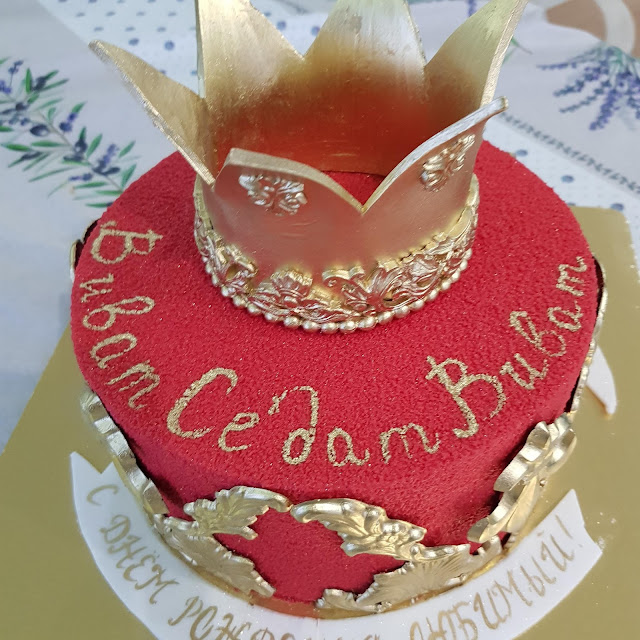 Торт Седата Игдеджи