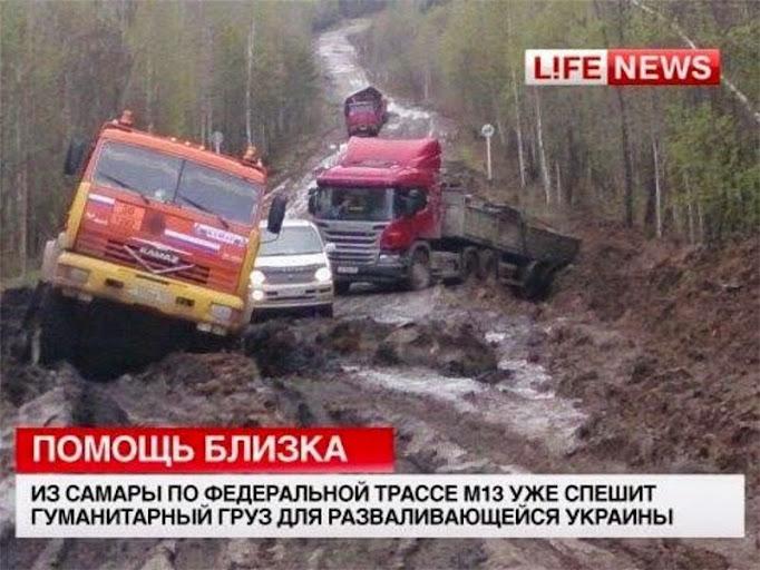 """Очередной путинский """"гумконвой"""" будет отправлен в Украину 8 января - Цензор.НЕТ 8078"""
