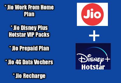 Jio Disney Hotstar 4G Data Recharge Pack