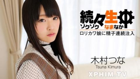 Tsuna Kimura: Sex heaven - multiple cum shots of a loli cutie