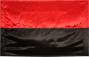 Прапор УПА з атласу П6АУПА (90*135см)
