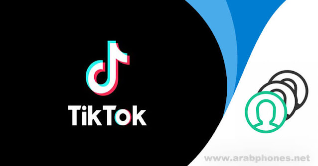 تسجيل الدخول إلى حسابات TikTok متعددة على نفس الهاتف