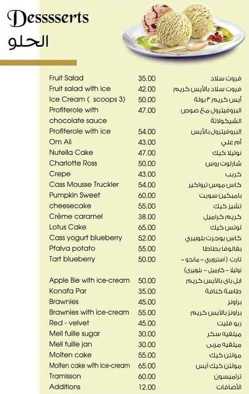 منيو مطعم ذا بريدج 14
