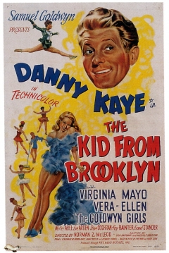 El asombro de Brooklyn | 1946| The Kid from Brooklyn