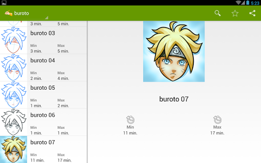 玩免費遊戲APP|下載How to Draw Larva and Anime app不用錢|硬是要APP