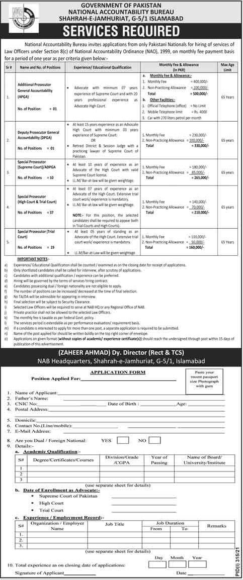 NAB Jobs 2021 National Accountability Bureau Latest Advertisement