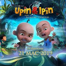 UPIN & IPIN : KERIS SIAMANG TUNGGAL SINOPSIS