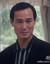 Wai-Man Chan / Chen Huimin  China Actor