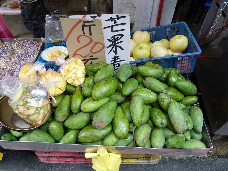Les premières petites mangues