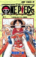 One Piece Manga Tomo 2