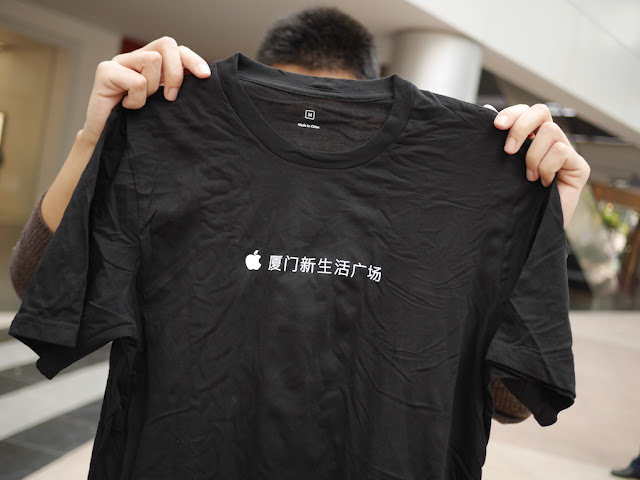free shirt given away at the opening of the at the SM Lifestyle Center Apple Store in Xiamen, China