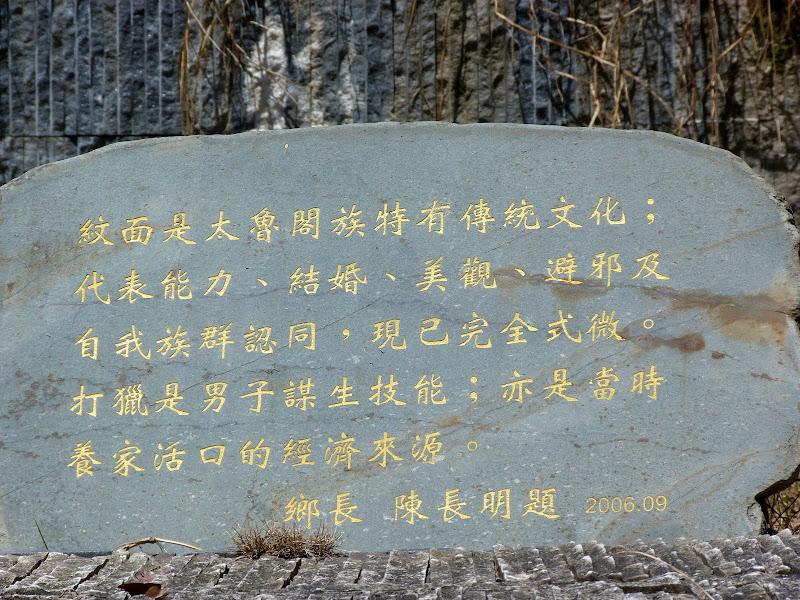 Hualien County. De Liyu lake à Guangfu, Taipinlang ( festival AMIS) Fongbin et retour J 5 - P1240424.JPG