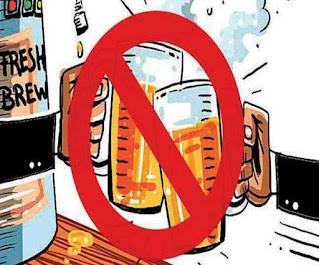 बिहार में शराबबंदी को लेकर सरकार का बड़ा फैसला, मंत्री के निर्देश देते ही अमल में आई नई व्यवस्था