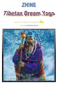 Cover of Steve Roberts's Book Zhine Tibetan Dream Yoga