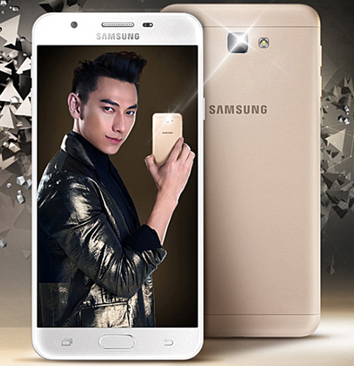 Samsung Galaxy J7 Prime Quick Specification