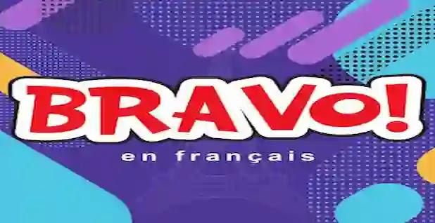اجابات كتاب برافو للصف الاول الاعدادى ترم اول 2021 حل الشرح وكراسة التدريبات اللغة الفرنسية