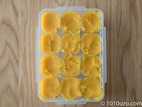 お湯で適度な固さにして冷凍する