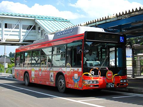 JR東日本「大船渡線BRT」 1763