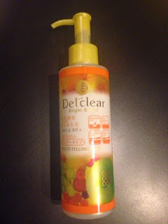 product review, skincare, gel, peel, face, beauty, japanese skincare, facial care,