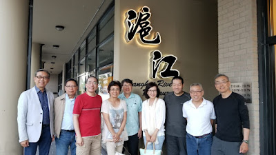 黃研茵與夫婿 Jake 訪 Vancouver,與基社同學在滬江餐聚