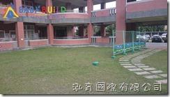 桃園市雙龍國小_安全圍籬