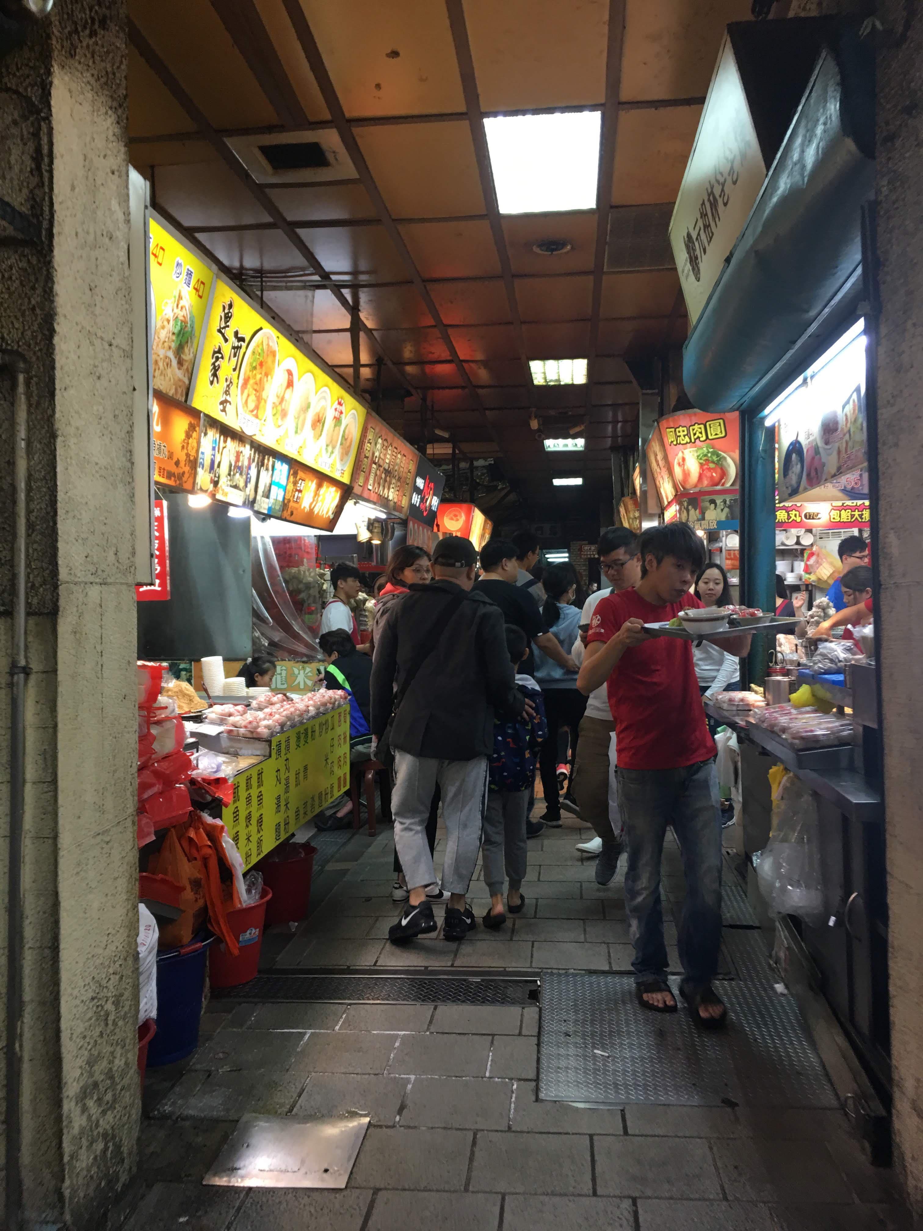 hsinchu chenghuang temple street food taiwam