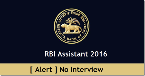 No Interview For RBI Assistant 2016