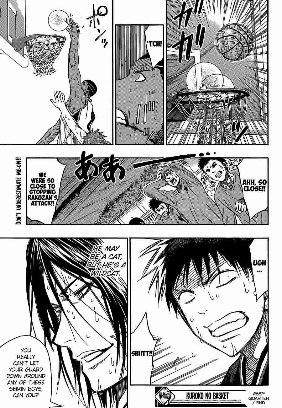 Kuroko no Basket Manga Chapter 255 - Image 19